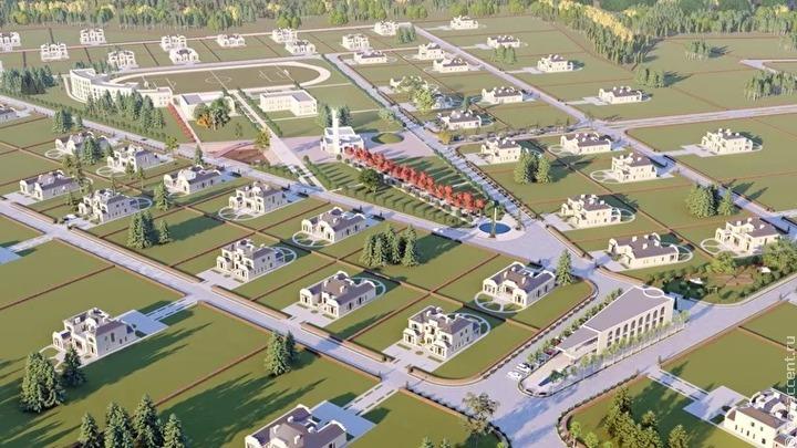 СК проверит сообщения о строительстве мусульманского поселения в Подмосковье