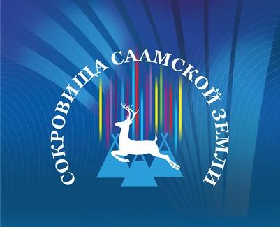 Онлайн-выставку традиционного искусства саамов провели в Мурманской области
