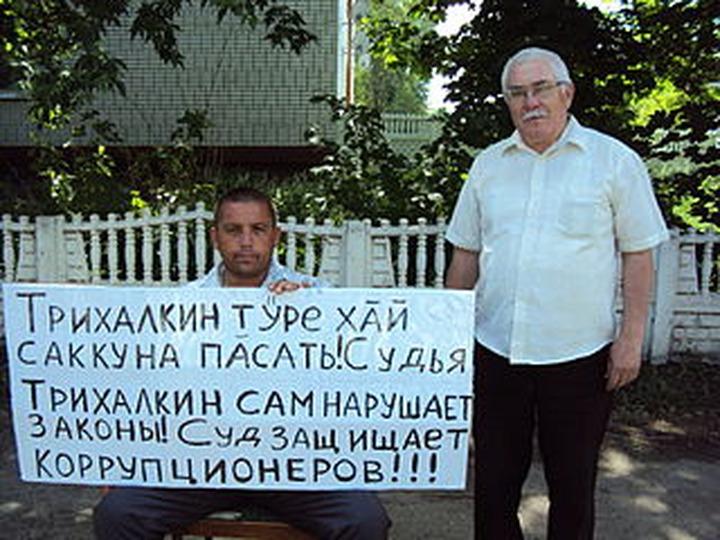 Суд признал чувашского журналиста виновным в экстремизме