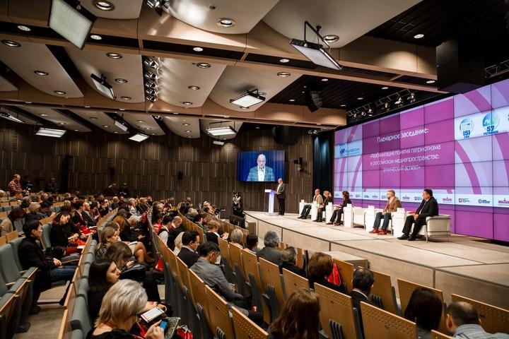 Создать площадку для продвижения инициатив НКО договорились на III Медиафоруме в Москве