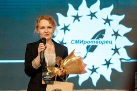 """Объявлены шорт-листы конкурса """"СМИротворец"""""""