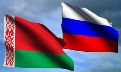 В Ростовской области отметят День единения народов Беларуси и России