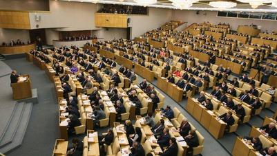Госдума приняла в третьем чтении закон, упрощающий получение российского гражданства