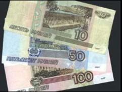 За ксенофобские надписи на купюрах в Сахалинской области возбуждено дело по статье 282-й УК
