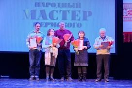 Лучших народных мастеров назвали в Пермском крае