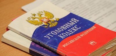 УФСБ обвинило пермского школьника в экстремизме