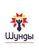 В Удмуртии появился Молодежный этнокультурный десант