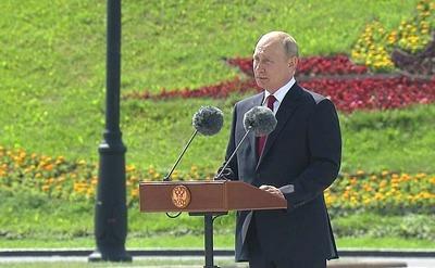 Владимир Путин: День России наполнен сокровенным смыслом