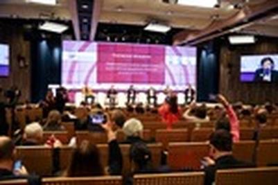 Завершается регистрация на IV Медиафорум этнических и региональных СМИ