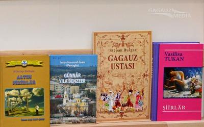 Школа гагаузского языка откроется впервые в Москве