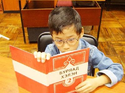 Бурятский язык будут развивать по обе стороны Байкала