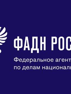 В ФАДНе разъяснили инициативу об ограничении доступа к сайтам