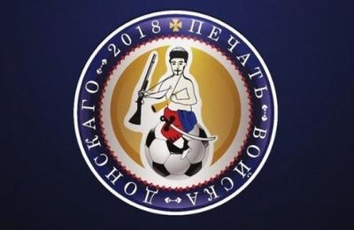 Керамическую фигурку казака с мячом выпустили к Чемпионату мира по футболу