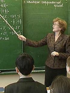 Учителя – на переднем фронте