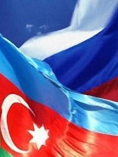 Тверской губернатор оценил вклад азербайджанцев в развитии области
