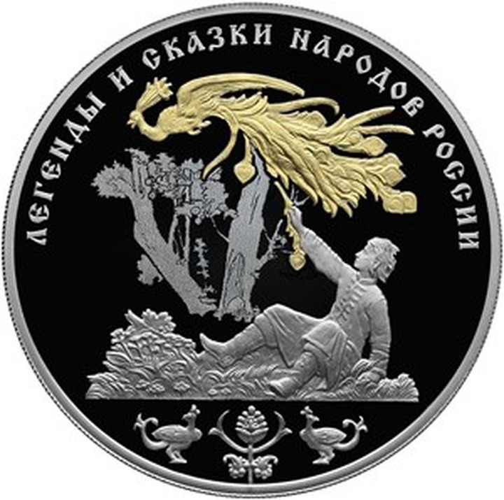 Банк России выпустил монеты с персонажами народных сказок