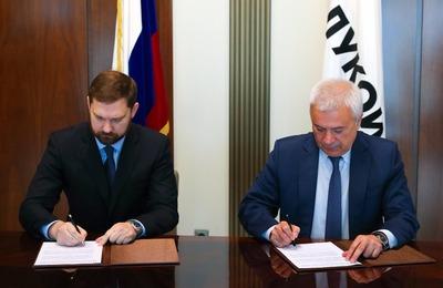 """ФАДН и """"ЛУКОЙЛ"""" договорились о поддержке коренных малочисленных народов"""