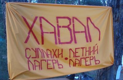 Нерусские националисты вынуждены маршировать с либералами