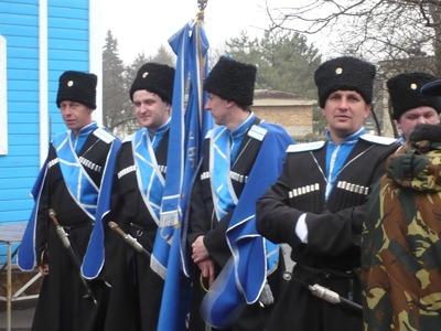 В Северной Осетии терские казаки вспомнили жертв расказачивания