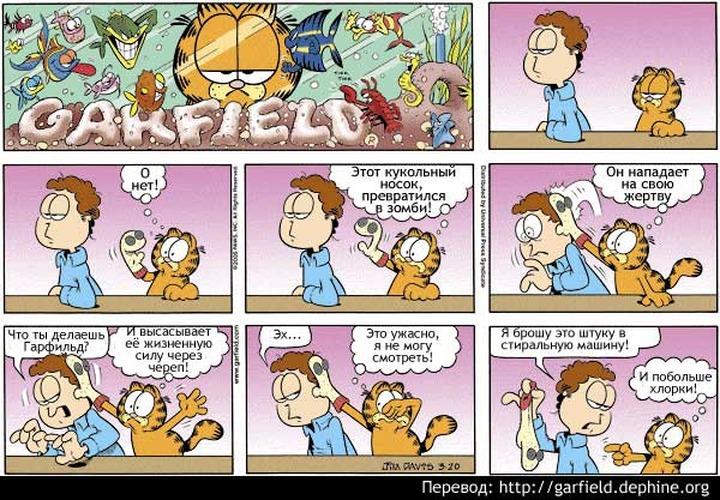 Положительное отношение к другим национальностям покажут в комиксах