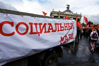 """Русские националисты не пойдут на """"Социальный марш"""" за права москвичей"""