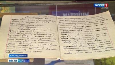 Книги на горномарийском языке представят на выставке в Марий Эл