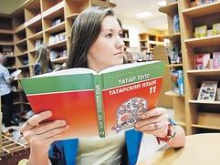 На Всероссийском съезде учителей татарского языка обсудят национальное образование
