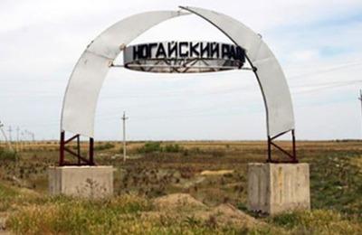 Ногайцы предложили провести референдум для решения земельного вопроса