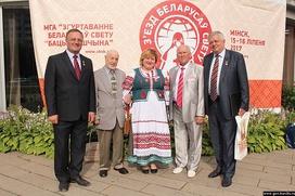 В Карелии появилась национально-культурная автономия белорусов