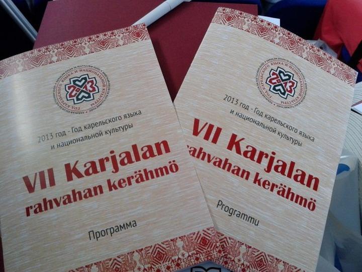 В Карелии выбрали делегатов на съезд карелов республики