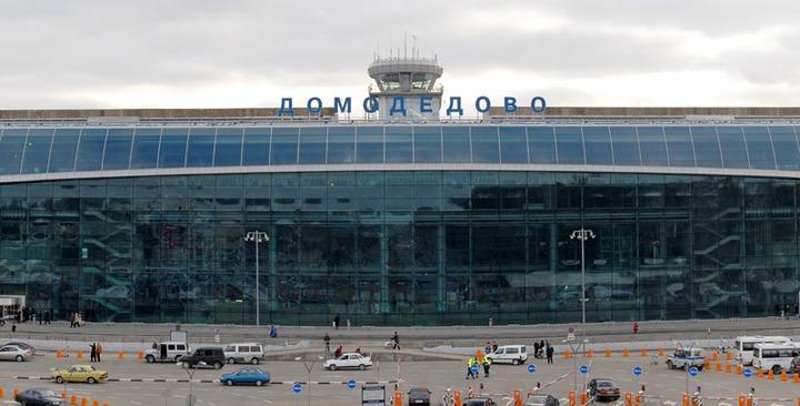 """Трое фигурантов дела о теракте в аэропорту """"Домодедово"""" получили пожизненные сроки"""