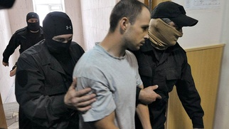 Присяжные вынесут вердикт по делу БОРН 30 марта