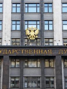 Определены кандидаты на должности глав Комитетов по СНГ и по проблемам Севера