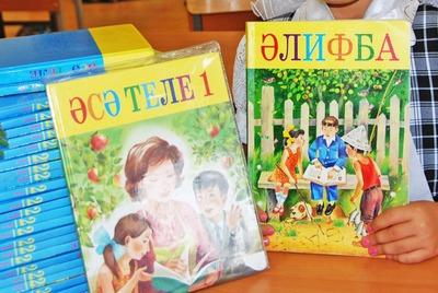 Курултай башкир попросил Госдуму не принимать закон о добровольном изучении национальных языков