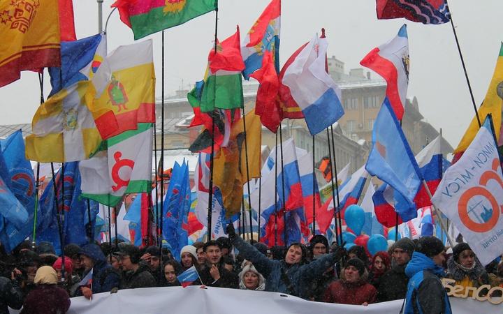 День народного единства-2016 в Москве