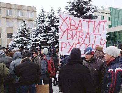 Губернатор Ставрополья потребовал стабилизировать обстановку в Невинномысске