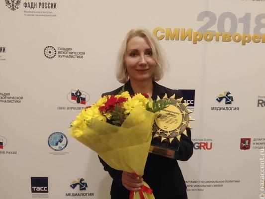 Черенева Вера Ренатовна