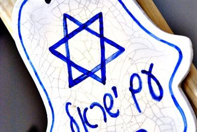 Крымские евреи обвинили Порошенко во лжи