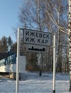 Курсы удмуртского языка в Ижевске вызвали ажиотаж среди пенсионеров и любителей этнотусовок