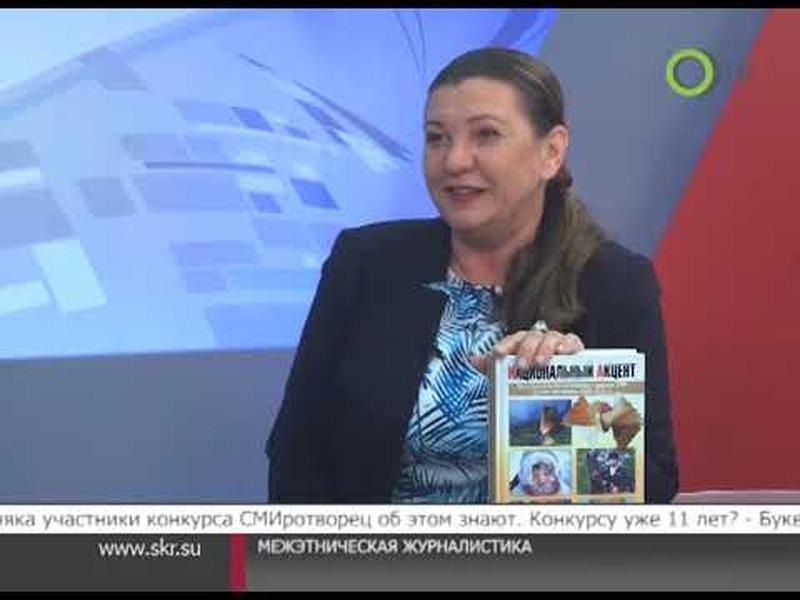 """Маргарита Лянге на передаче ОТВ """"Центр внимания"""""""