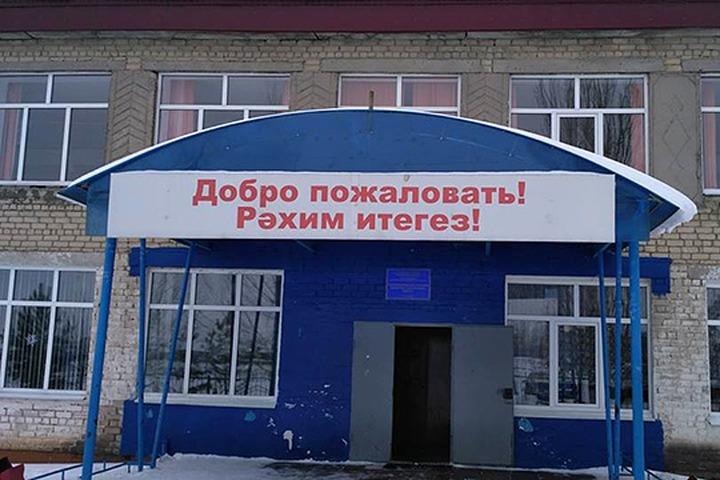 В Мордовии суд отклонил иски школьных учительниц о платках