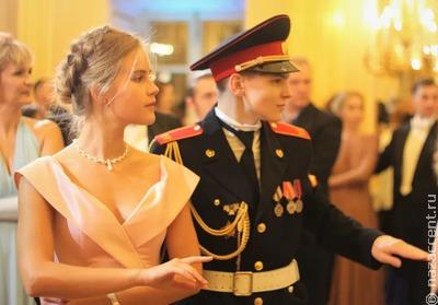 Большой Екатерининский Бал российских немцев в Москве
