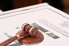 Количество уголовных дел по 282-й статье сократилось в 25 раз