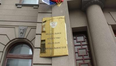 ФАДН разберется в конфликтной ситуации в Саратовской области