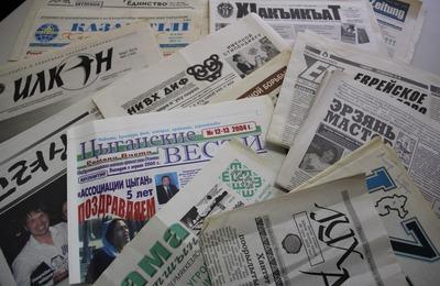 Роспечать выделила субсидии 24 изданиям на национальных языках