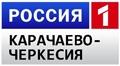 ГТРК Карачаево-Черкессия, Черкесск
