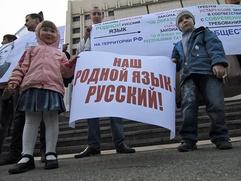 Русские активисты в Татарстане потребовали отставки Шувалова за призыв учить татарский язык в обязательном порядке