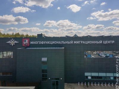 В правительстве России ожидают рекордного притока мигрантов