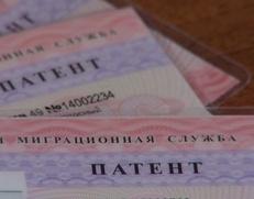 Работодателей обяжут платить за мигрантов взносы в Пенсионный фонд