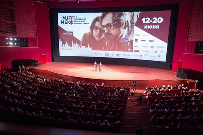 В Москве стартовал третий еврейский кинофестиваль
